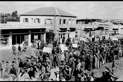 Kfar Saba - Manifestations d'ouvriers juifs - Photo 20 octobre 1937